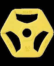 Диск Starfit BB-205 обрезиненный цветной с хватами d=26 мм (0,5 кг) – фото 1