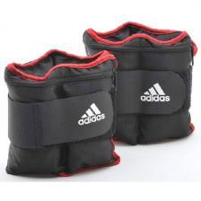 Утяжелители на запястья/лодыжки Adidas (2шт х 1кг) (пара) ADWT-12229