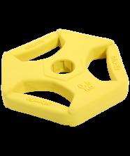 Диск Starfit BB-205 обрезиненный цветной с хватами d=26 мм (0,5 кг)