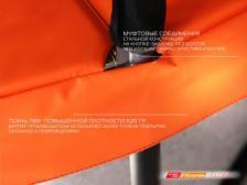 Батут Start Line GLOBAL PRO 8 футов с внутренней сеткой и лестницей – фото 2