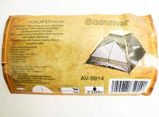 Палатка AVI-Outdoor Sommer 210x140x105 см, 2-местная (5914) – фото 2