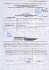 """Нож """"Таежный-Великоросс"""" (95х18, береста/текст.) – фото 4"""