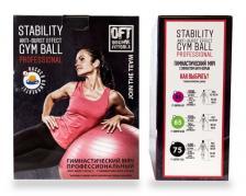 Гимнастический мяч 75 см Original FitTools для коммерческого использования черный – фото 2