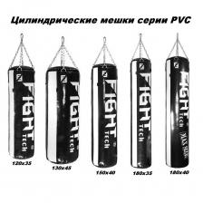Боксерский мешок FightTech ПВХ 120Х35 – фото 1