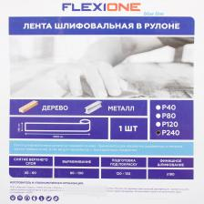 Рулон абразивный Flexione P240 280x3000 мм – фото 3