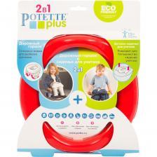 Дорожный горшок Potette Plus + 1 одноразовый пакет, красный/голубой