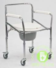 """Кресло-каталка с санитарным оснащением для инвалидов """"Armed"""" FS696"""