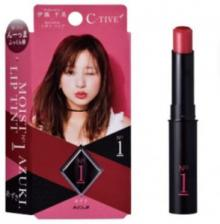 Увлажняющая губная помада –тинт, тон 1 (натуральный розовый), KOJI 1 шт.