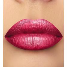 Помада губная Luxvisage тон 11 яркий розовый темный с шиммером 4 г – фото 1