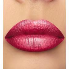 Помада губная Luxvisage тон 12 яркий розовый с перламутром 4 г – фото 1