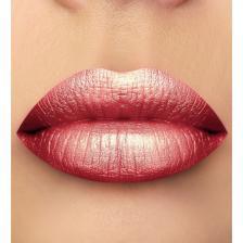 Помада губная Luxvisage тон 18 розово-коралловый с шиммером 4 г – фото 1