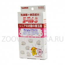 Йогуру 3 Натто - про и пребиотик для животных