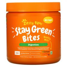 Zesty Paws Stay Green Bites For Dogs Digestion All Ages Chicken Flavor 90 Soft Chews Ztp-00779