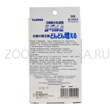 Йогуру 2 Зендаким - про и пребиотик для животных младше 7 лет – фото 1