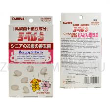 Йогуру 3 Натто - про и пребиотик для животных – фото 1