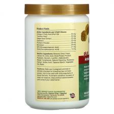 NaturVet Aller-911 Allergy Aid Plus Antioxidants 180 Soft Chews 13.9 oz (396 g) Vet-03733 – фото 1