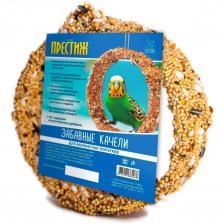 Качели для птиц ПРЕСТИЖ для волнистых попугаев