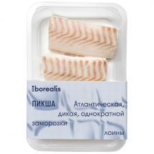 Пикша филе Borealis свежемороженное 400 гр