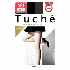 Колготки японские женские черные эффект изящных щиколоток Tuche (20 Den S-M 2-3), Gunze 1 пара