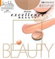 Kanebo Excellence Beauty Smooth Silk Stocking Колготки цвет французский бежевый French Beige, размер L-LL