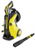 Минимойка KARCHER K 5 Premium Full Control Plus EU