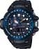 Наручные часы Casio G-shock Gulfmaster GWN-1000B-1B