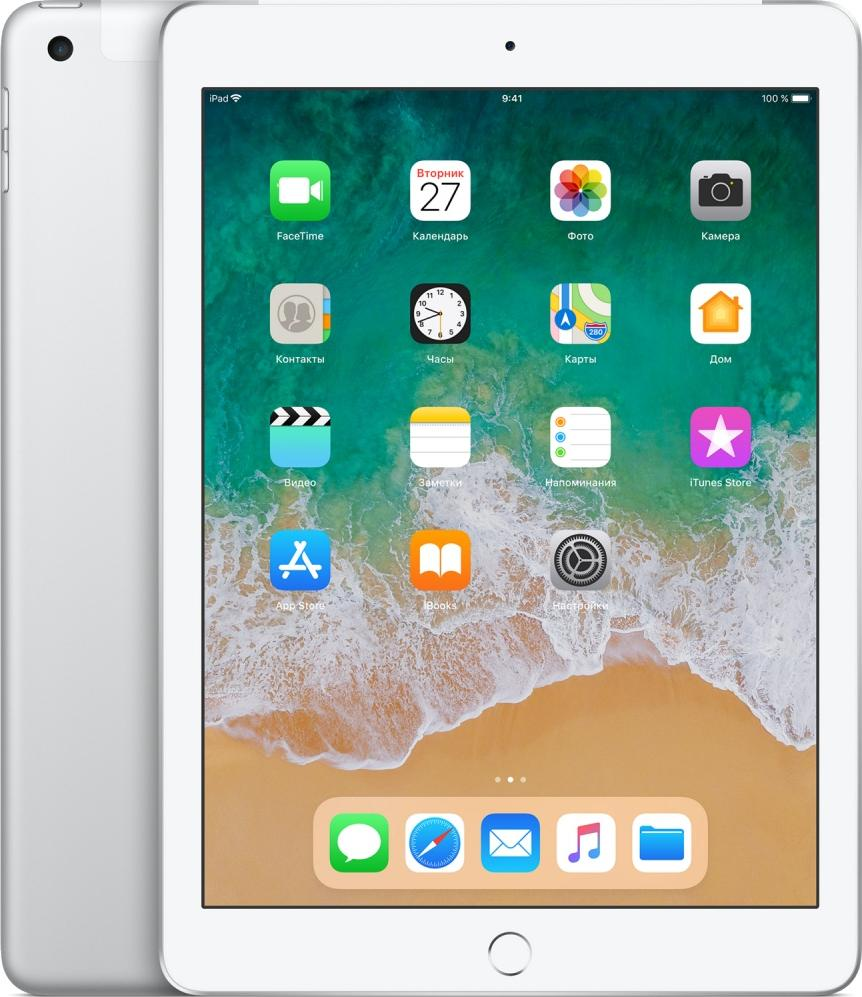 планшет Apple iPad 9.7 (2018) Wi-Fi + Cellular 128GB