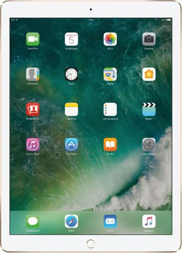 планшет Apple iPad Pro 12.9 (2017) 64Gb Wi-Fi + Cellular
