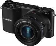 Цифровой фотоаппарат Samsung NX2000