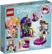 Конструктор Disney Princess Lego 41156
