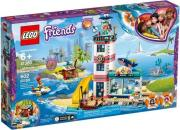 Конструктор Friends Lego 41380