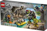 Конструктор Jurassic World Lego 75938
