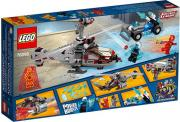 Конструктор Marvel Super Heroes Lego 76098