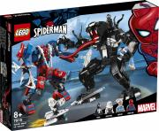 Конструктор Marvel Super Heroes Lego 76115