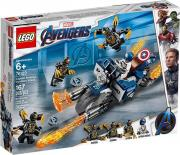 Конструктор Marvel Super Heroes Lego 76123