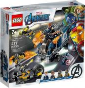 Конструктор Marvel Super Heroes Lego 76143