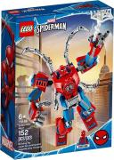 Конструктор Marvel Super Heroes Lego 76146