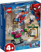Конструктор Marvel Super Heroes Lego 76149