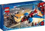 Конструктор Marvel Super Heroes Lego 76150