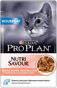 Pro Plan Паучи Nutri Savour House Cat Pieces with Salmon in Gravy кусочки в соусе с лососем для домашних кошек 85г