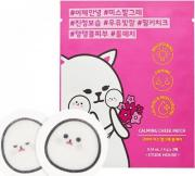 косметика Etude House Good Bye Miss Calming Cheek Patch