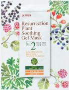 Маска Petitfee Ressurection Plant Soothing Gel Mask