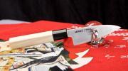 Нож универсальный Samura SO-0129