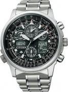 Мужские наручные часы Citizen JY8020-52E