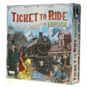 Настольная игра Days of wonder Ticket to Ride Europe