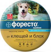 Bayer Ошейник для собак ФОРЕСТО до 8кг от клещей, блох и вшей, защита 8 месяцев 38см