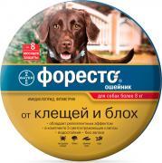 Bayer Ошейник для собак ФОРЕСТО от 8кг от клещей, блох и вшей, защита 8 месяцев 70см