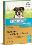 Bayer Ошейник КИЛТИКС от блох и клещей 48см