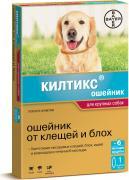 Bayer Ошейник КИЛТИКС от блох и клещей 66см