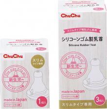 Chu-Chu Baby Сменная мягкая силиконовая соска для бутылочки с узким горлышком, 3шт